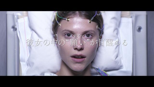画像: 【公式】『テルマ』10.20公開/本予告 youtu.be