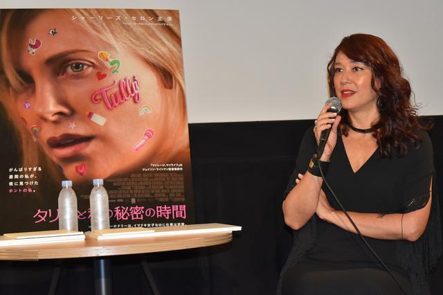 画像2: LiLiCo、夫・小田井涼平からのサプライズ手紙にまさかの号泣 映画「タリーと私の秘密の時間」トークイベント