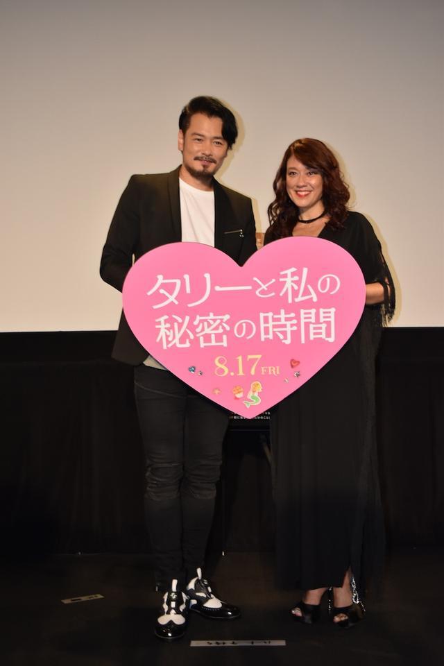 画像1: LiLiCo、夫・小田井涼平からのサプライズ手紙にまさかの号泣 映画「タリーと私の秘密の時間」トークイベント