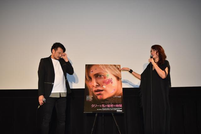 画像3: LiLiCo、夫・小田井涼平からのサプライズ手紙にまさかの号泣 映画「タリーと私の秘密の時間」トークイベント