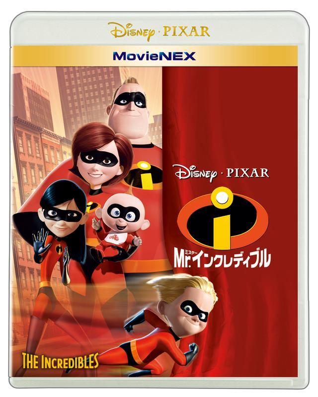 画像: MovieNEX発売中、デジタル配信中/ウォルト・ディズニ ー・ジャパンより ©2018 Disney