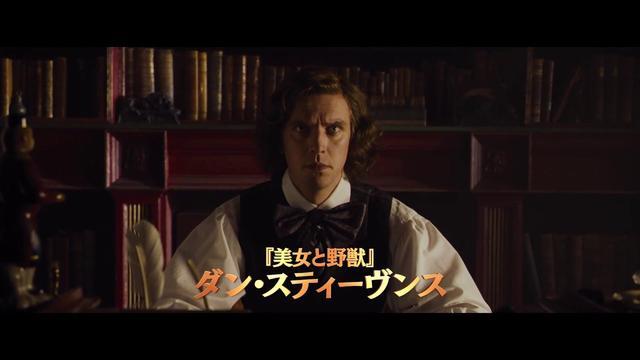 画像: 映画『Merry Christmas!~ロンドンに奇跡を起こした男~』特報 youtu.be
