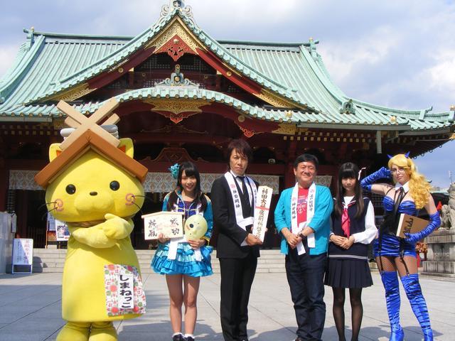 画像: しまねカミコン、神田明神で祈願祭。仮面女子もコスプレーヤーもしまねっこも大集合で大盛り上がり!編集kの突撃レポート