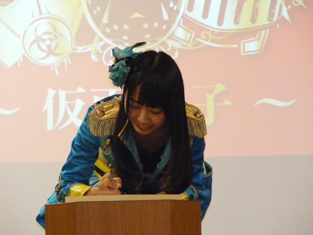 画像3: しまねカミコンは10月6日、7日。松江市のくにびきメッセ大展示場で開催