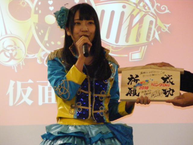 画像4: しまねカミコンは10月6日、7日。松江市のくにびきメッセ大展示場で開催