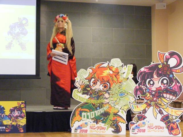 画像1: しまねカミコンは10月6日、7日。松江市のくにびきメッセ大展示場で開催