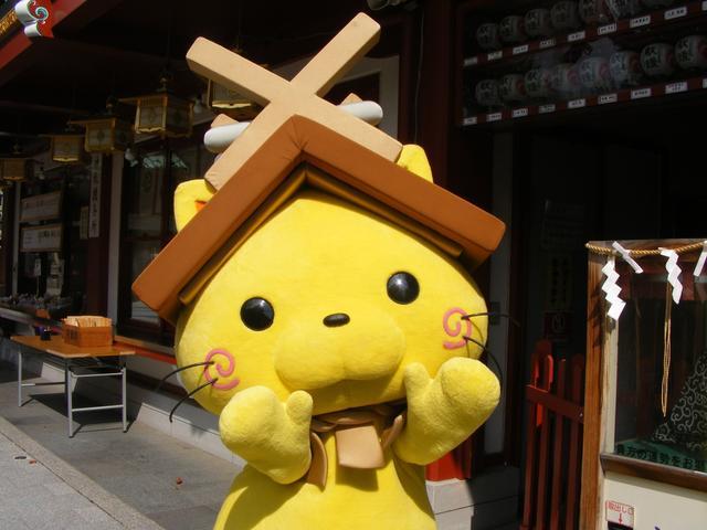 画像12: しまねカミコンは10月6日、7日。松江市のくにびきメッセ大展示場で開催