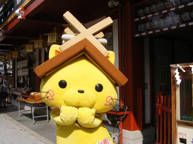 画像13: しまねカミコンは10月6日、7日。松江市のくにびきメッセ大展示場で開催