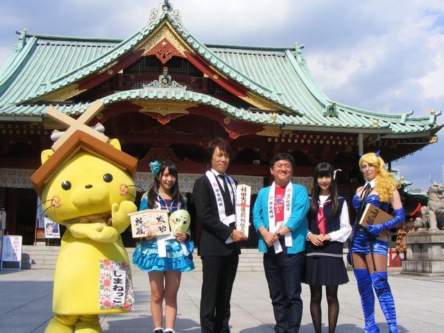 画像15: しまねカミコンは10月6日、7日。松江市のくにびきメッセ大展示場で開催