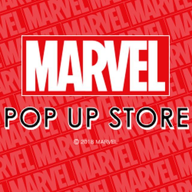 画像: 期間限定「MARVEL POP UP STORE」順次オープン!
