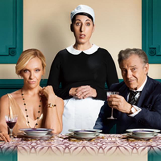 画像: 映画「マダムのおかしな晩餐会」