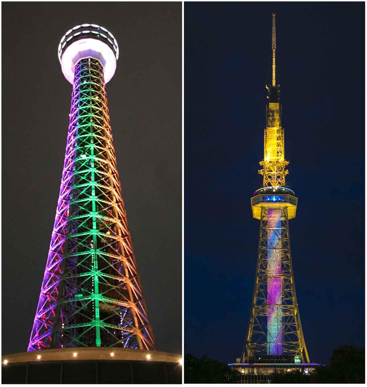 画像: ライトアップされた横浜マリンタワーと名古屋テレビ塔