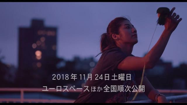 画像: 台北暮色Trailer www.youtube.com
