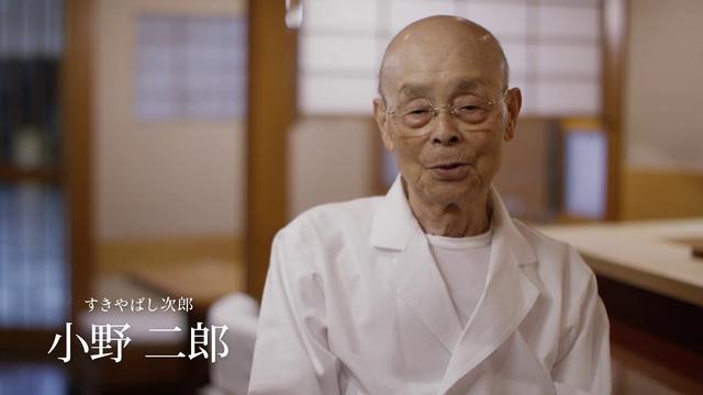 画像: 【映画 予告編】 世界が愛した料理人 www.youtube.com