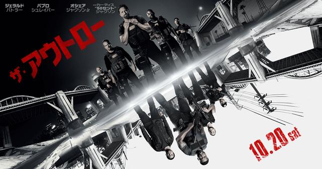 画像: 映画『ザ・アウトロー』10.20 SAT 新宿バルト9他 全国ロードショー