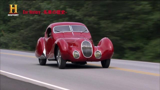 画像: [OAP]Car History x3 Digi 60s youtu.be
