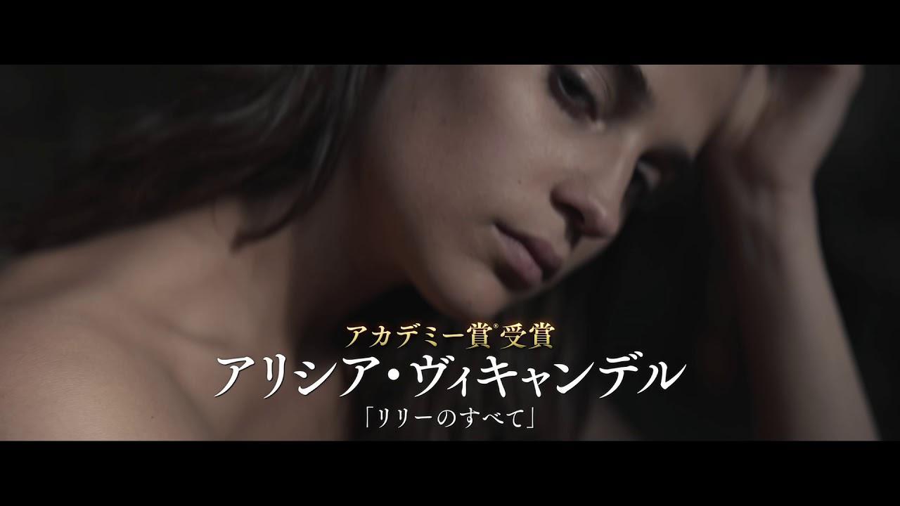 画像: 10/6公開『チューリップ・フィーバー 肖像画に秘めた愛』予告編 www.youtube.com