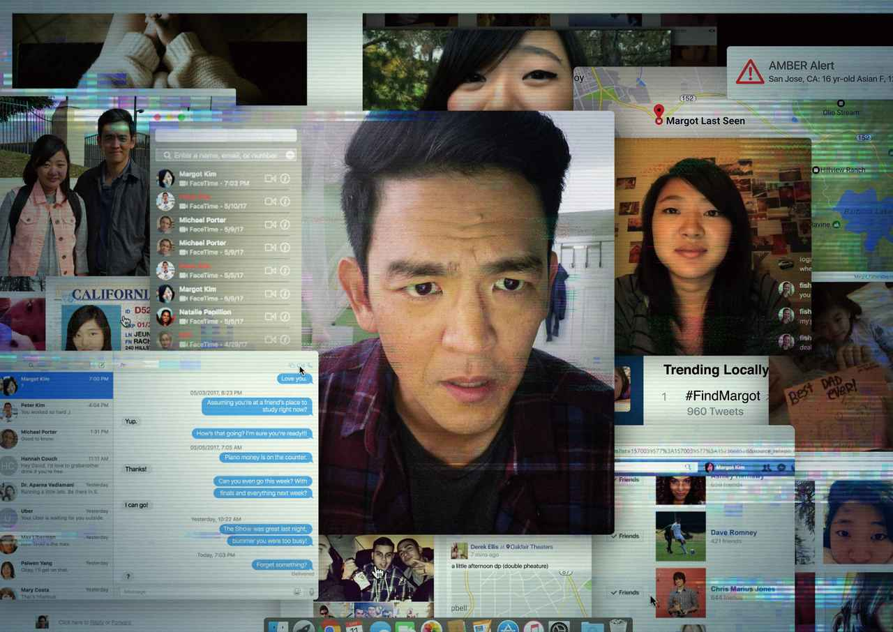 画像4: 娘を検索する…100%すべてPC画面の映像で展開する、まったく新しい映像体験「search/サーチ」