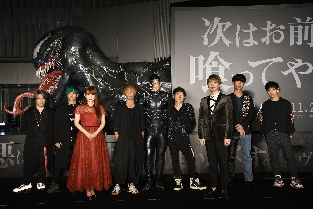 画像3: 悪を喰らう最悪ヒーロー、ヴェノム旋風日本上陸! ジャパンプレミアで中村獅童、完全ヴェノム化で降臨