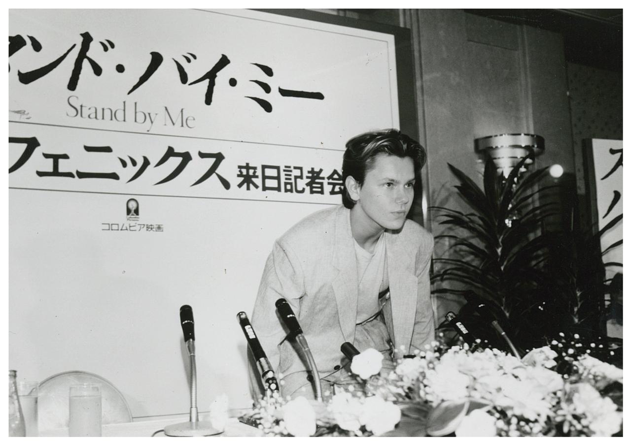 画像: 1987年4月、「スタンド・バイ・ミー」のプロモーションで初来日