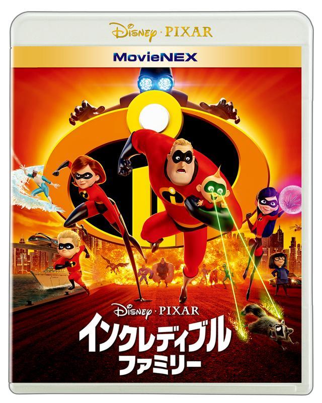 画像: 11月21日MovieNEX発売/11月7日デジタル先行配信