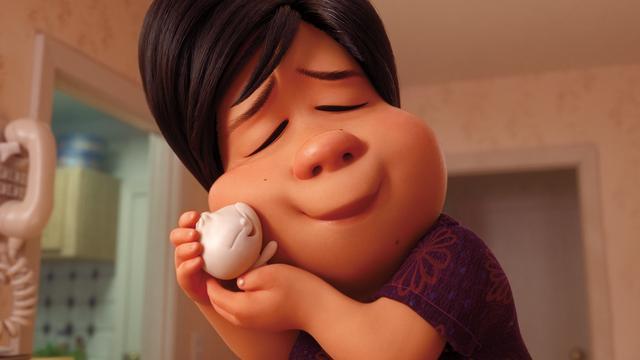 画像: 「Bao」