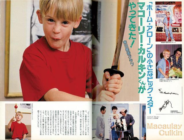 画像: 「ホーム・アローン」で天才少年と話題のマコーレー・カルキンが来日し、人気を集めた(1991年8月号)
