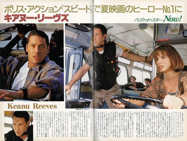 画像: 全米で大ヒットした「スピード」でキアヌ・リーヴスに注目が集まっていることを報じた先取り記事(1994年8月号)