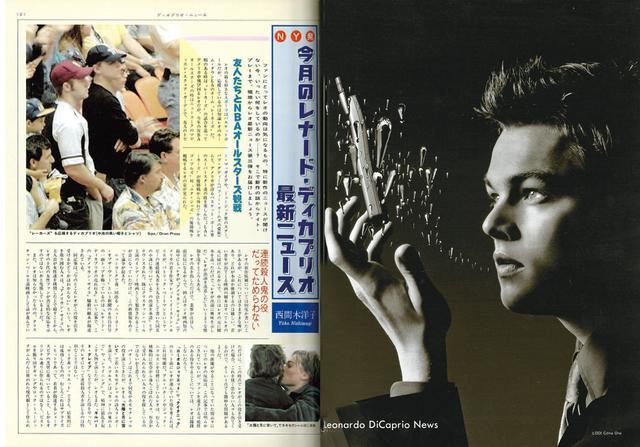 画像: 「タイタニック」のレオナルド・ディカプリオが人気沸騰。携帯電話など日本のCMにも出演した(1998年9月号)
