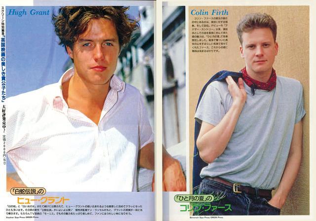 画像: 平成元年は英国美形男優ブーム真っ最中で、20代のヒュー・グラントやコリン・ファースがグラビアに(1989年11月号)