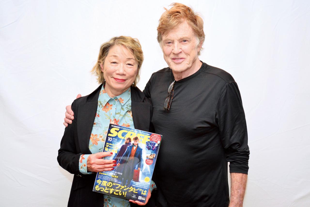 画像: 成田さんとロバート・レッドフォード