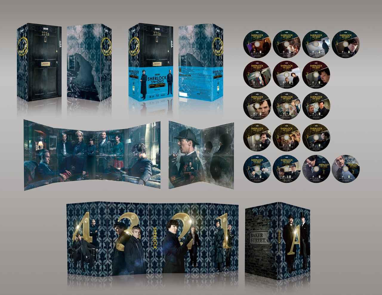 画像4: 冬は海ドラ!超絶人気「シャーロック」全シリーズ入ったDVD登場
