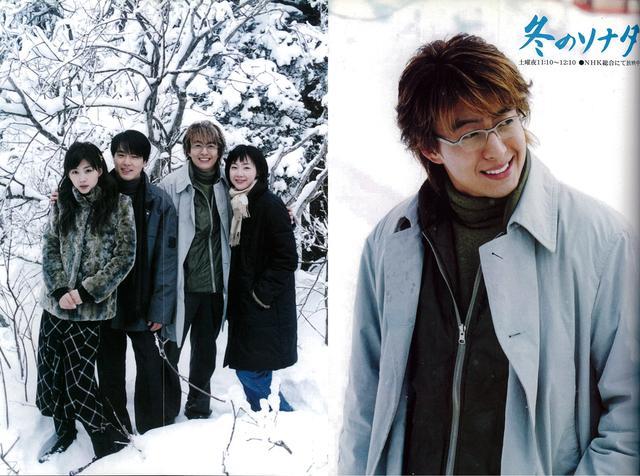 画像: 大きな反響を呼んだ「冬のソナタ」とペ・ヨンジュンの綴じ込みポスター(2004年7月号)