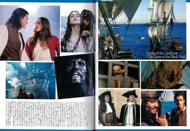 画像: 「パイレーツ・オブ・カリビアン」第1作公開の紹介時。ジョニーはまだ個性派アクターと見られていた(2003年9月号)