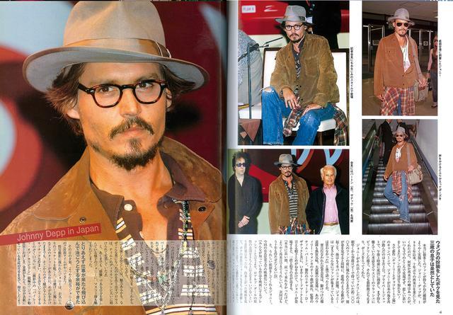 画像: 「チャーリーとチョコレート工場」で10年ぶりに来日したジョニー・デップを激写&インタビューした巻頭特集(2005年11月号)
