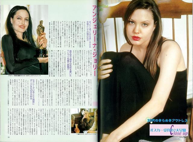 画像: フレッシュスターだったアンジェリーナ・ジョリーがアカデミー賞受賞で一躍注目度アップ(2000年7月号)