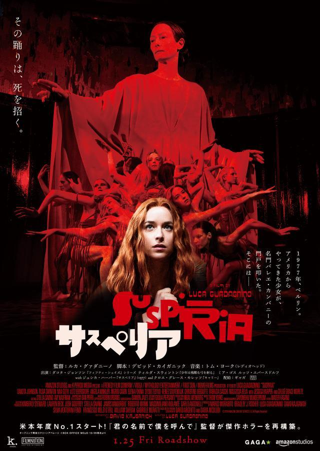 画像: 大島渚監督の『御法度』はこれまで観た中で最も素晴らしい映画