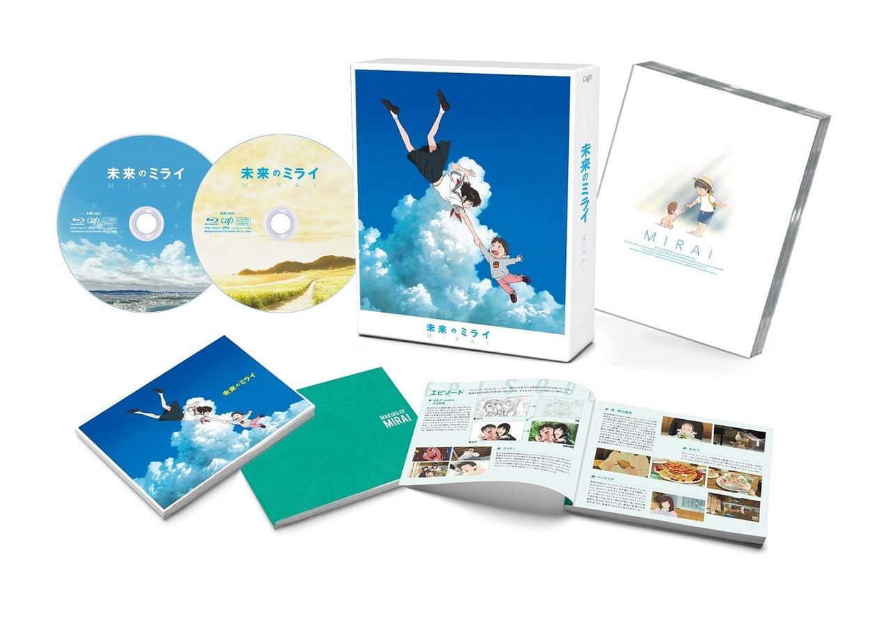 画像: 『未来のミライ』スペシャル・エディション(Blu-ray/本編ディスク+特典映像ディスク)¥7,800+税