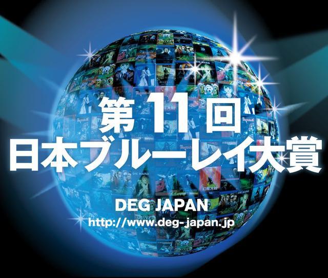 画像: 第11回「日本ブルーレイ大賞」乃木坂46の堀未央奈が『日本ブルーレイ大賞 アンバサダー』に就任!