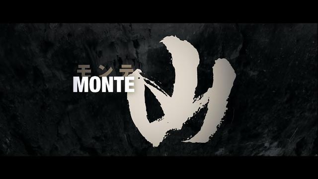 画像: 映画『山〈モンテ〉』予告編 youtu.be