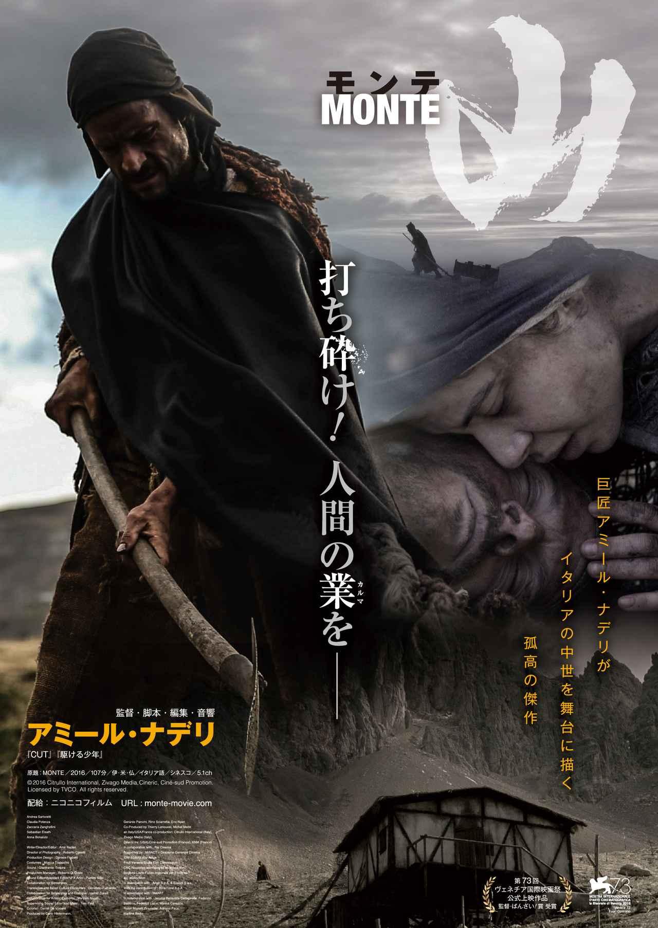 画像7: 京都で脚本を書いたこの映画には日本の魂が入っている