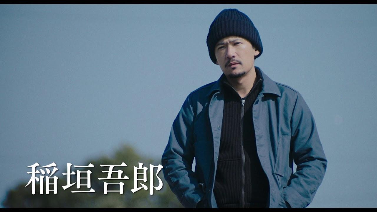 画像: 『半世界』本予告 2019年2月公開 youtu.be