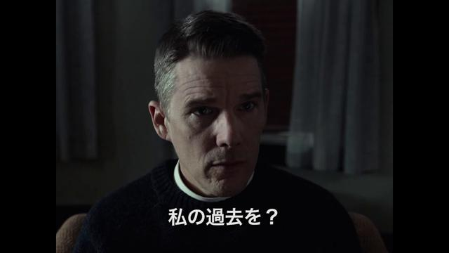 画像: 本年度アカデミー賞脚本賞ノミネート!映画『魂のゆくえ』4月12日(金)公開 www.youtube.com
