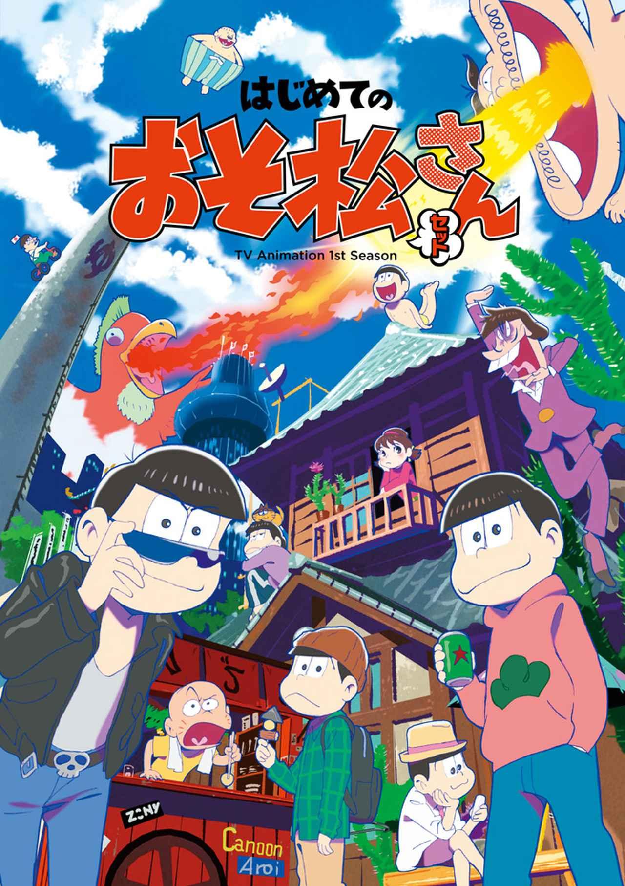 画像: Blu-ray 12960円、DVD 11880円(各2枚組)