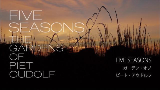 画像: 3月23日よりロードショー www.youtube.com