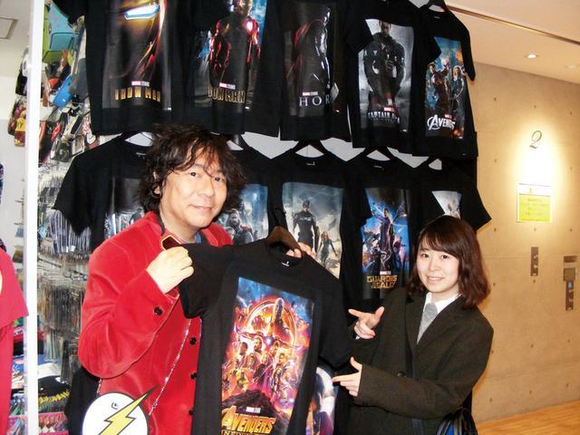 画像: 杉山さん『ズラリと並んだMARVELのポスター柄Tシャツがカッコいい!』 山崎さん『「インフィニティ・ウォー」お似合い!』
