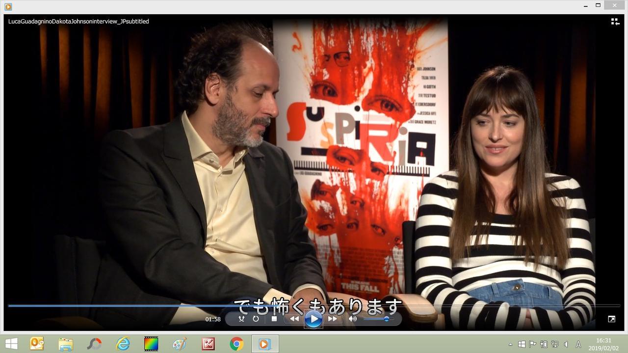 画像: ルカ監督とダコタのかけ合いがおもしろい
