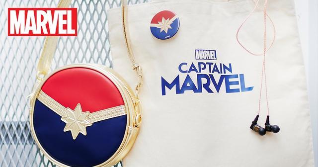 画像: 【公式】ディズニーストア|キャプテン・マーベル グッズ特集