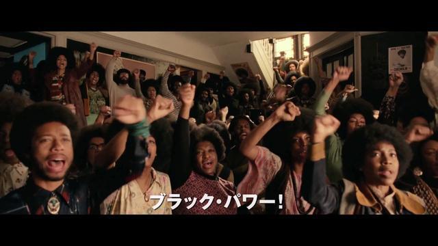 画像: 『ブラック・クランズマン』本予告・第91回アカデミー賞®︎ 脚色賞受賞! youtu.be