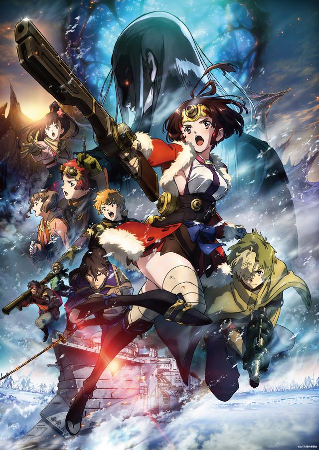 画像: 『甲鉄城のカバネリ』完全新作の劇場版が2週間限定で公開